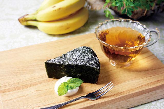 Chlorella Banana Cake